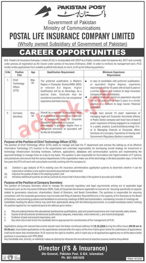 Postal Life Insurance Company Limited Jobs 2020 for Chief Technology Officer (CTO) Company Secretary Jobs Application Form Deadline 19-10-2020 Apply Now