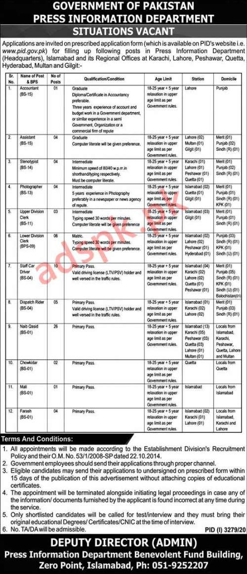 Press Information Department Jobs 2021 for Accountant Assistant Steno Typist Photographer UDC LDC Staff Car Driver Dispatch Rider Naib Qasid Jobs Application Deadline 07-01-2021 Apply Now