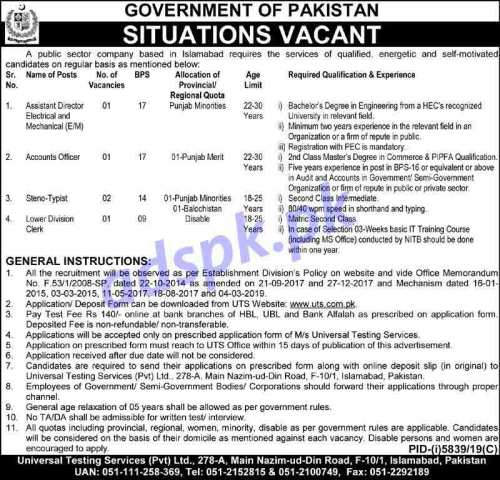 Public Sector Company Islamabad Jobs 2020 UTS Syllabus Paper Written Test MCQs for Assistant Director Electrical & Mechanical Accounts Officer Steno Typist LDC Jobs Application Form Deadline 11-05-2020 Apply Now