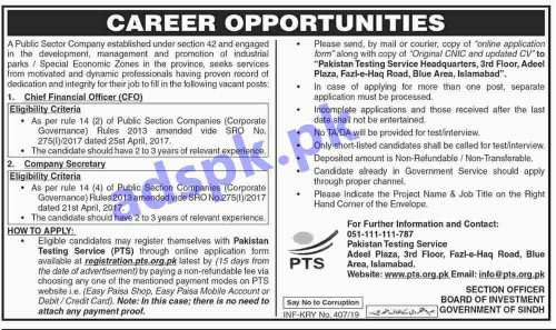 Public Sector Company (PSC-GoS) Jobs 2019 PTS Written Test MCQs Syllabus Paper Chief Financial Officer CFO Company Secretary Jobs Application Deadline 12-02-2019 Apply Online Now