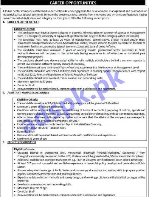 Public Sector Company Sindh Government Jobs 2018 PTS Written Test MCQs Syllabus Paper Chief Executive Officer Assistant Manager Accounts Project Coordinator Deputy Manager (Marketing & Public Relations) Jobs Application Form Deadline 24-11-2018 Apply Online Now