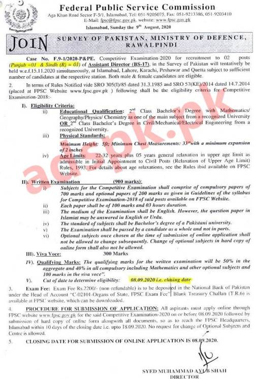 SOP Competitive Examination 2020 Survey of Pakistan FPSC Syllabus Written Test MCQs Paper for Assistant Director (BS-17) Exam Rules Jobs Application Form Deadline 08-09-2020 Apply Online Now