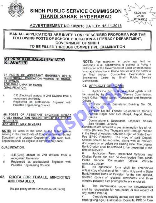 SPSC Ad No. 10/2018 Jobs Written Test MCQs Syllabus Paper for Assistant Engineer Civil Electrical 53 Posts in School Education & Literacy Department Jobs Application Form Deadline 20-12-2018 Apply Online Now