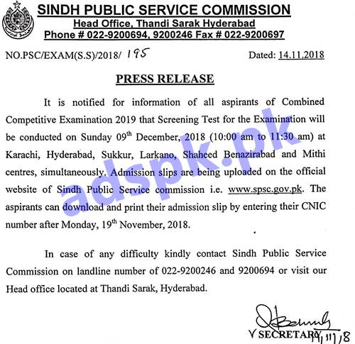 SPSC Combined Competitive Examination 2019 Screening Test Dated 09-12-2018 Aspirants Download Print Admission Slips by Sindh Public Service Commission