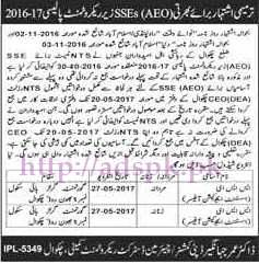 SSEs AEO District Pakpattan/ Chakwal Recruitment Policy 2016-17 AD who have passed NTS Test Application Deadline 20-05-2017 Interview Dated 27-05-2017 by Deputy Commissioner District Recruitment Committee Pakpattan/ Chakwal