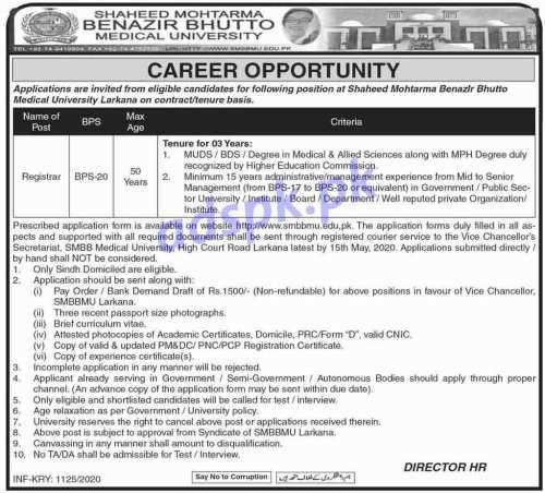 Shaheed Mohtarma Benzair Bhutto SMBB Medical University Larkana Jobs 2020 for Registrar (BPS-20) Jobs Application Form Deadline 15-05-2020 Apply Now