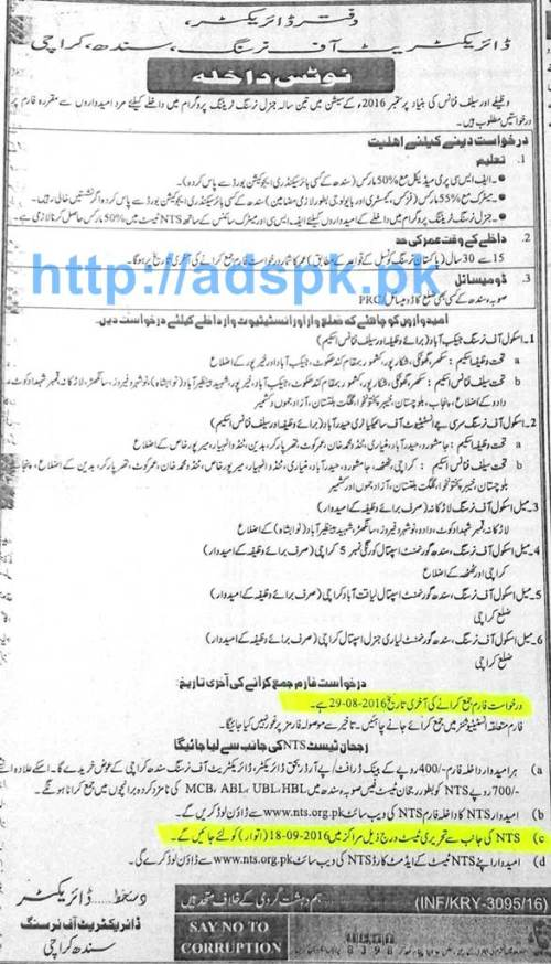 NTS Latest Admissions Test for Director of Nursing Sindh Karachi (Admission Session 2016) Applications Form Deadline 29-08-2016 Apply Now by NTS Pakistan