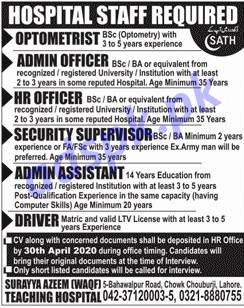 Surayya Azeem (Waqf) Teaching Hospital Lahore Jobs 2020 for Optometrist Admin Officer HR Officer Security Supervisor Admin Assistant Driver Jobs Application Deadline 30-04-2020 Apply Now