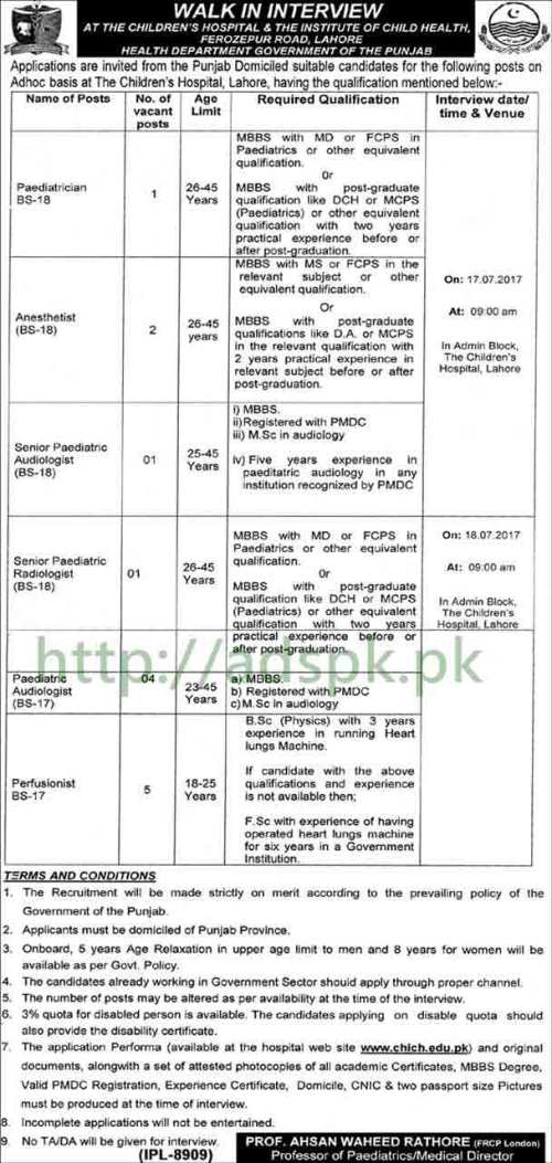 Walk in Interviews Children's Hospital Lahore Jobs 2017 for MBBS MD FCPS Specialists Adhoc basis Jobs Interview Deadline 18-07-2017 Apply Now
