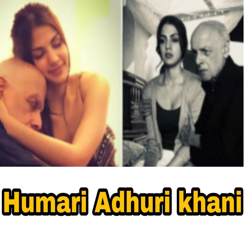 rhea chakraborty + Mahesh Bhatt memes