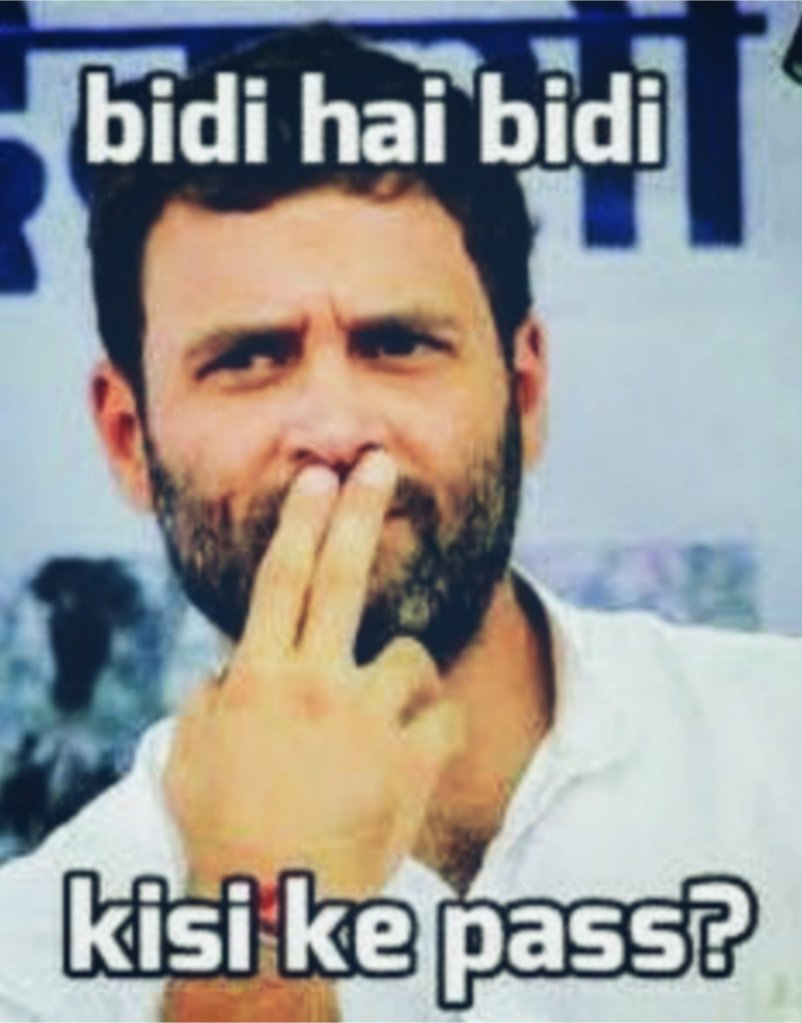 Congress meme Hindi