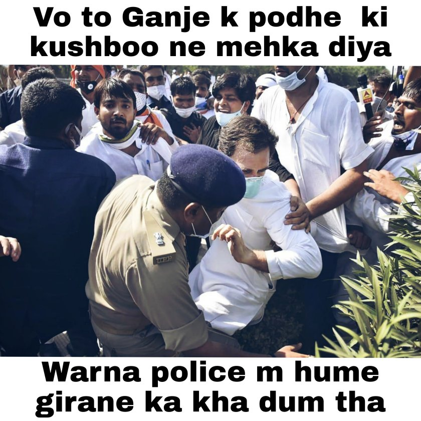 Rahul Gandhi memes