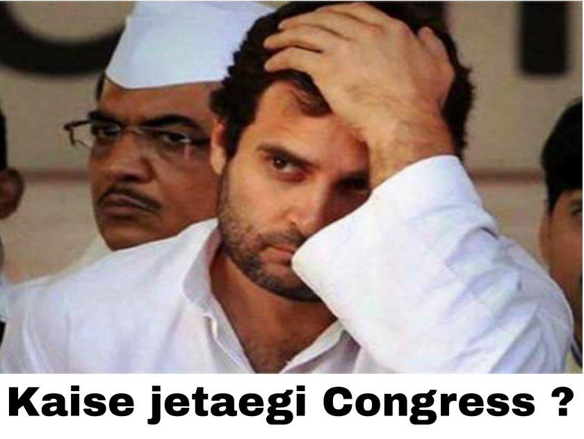 Congress memes