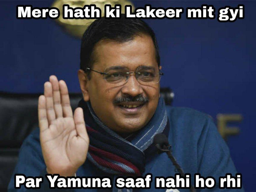 Kejriwal politician memes