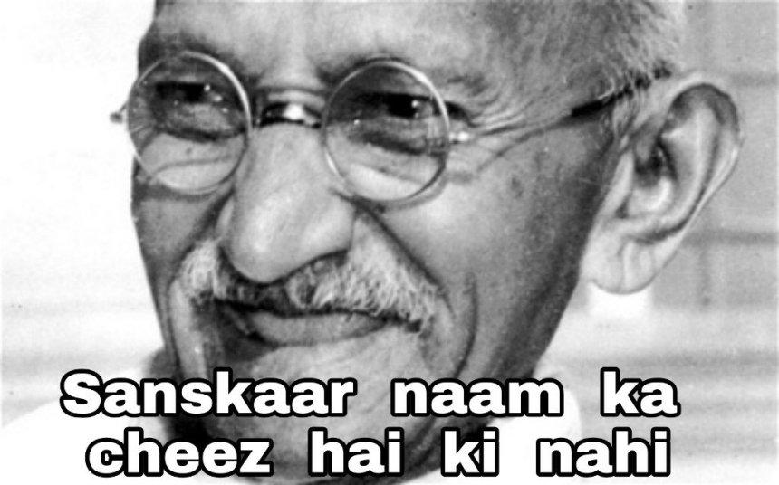 Gandhi congress memes