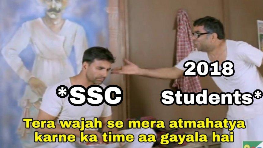 SSC memes