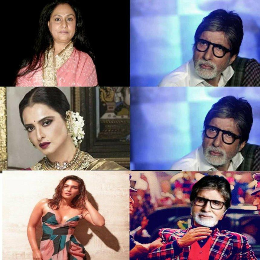 Amitabh Bachchan memes, Kriti sanaon memes
