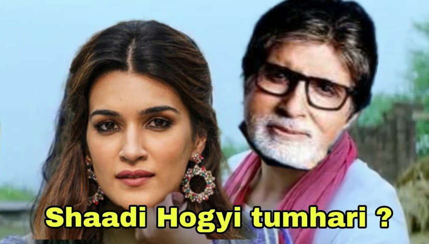 amitabh bachchan comment on kriti sanon photo jokes
