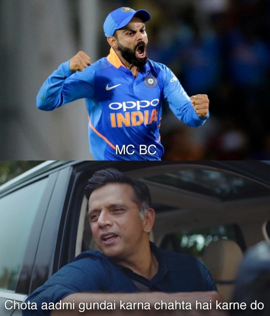 Cricket memes ft Rahul Dravid and Virat kohli