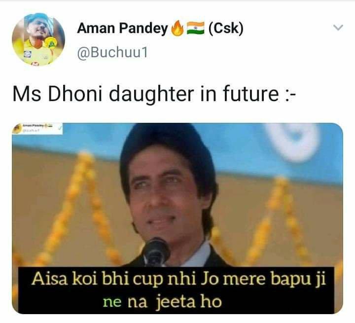 Dhoni memes on aisa koi kaam nahi meme template