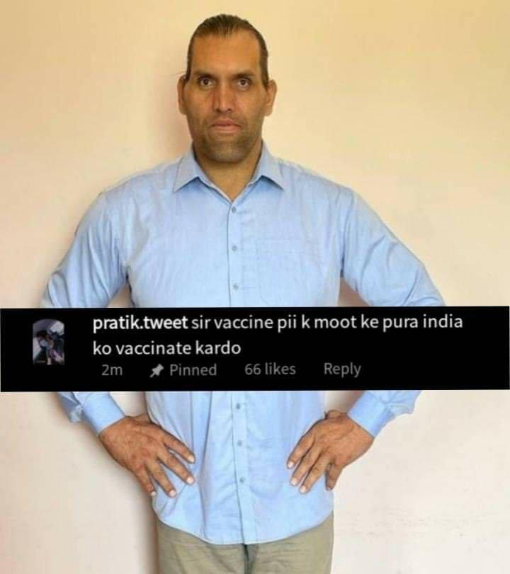 The Great khali memes