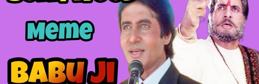 aisa koi kaam nahi meme, amitabh bachchan memes