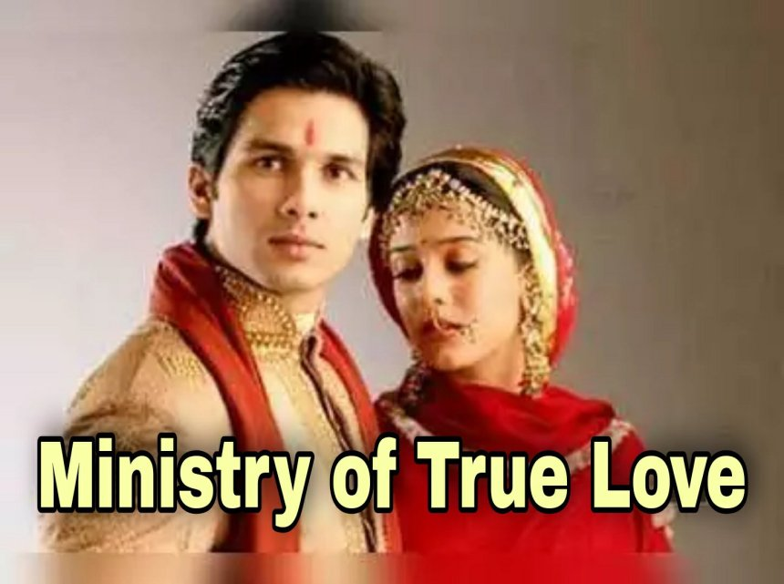 Ministry of True Love memes from Vivah movie