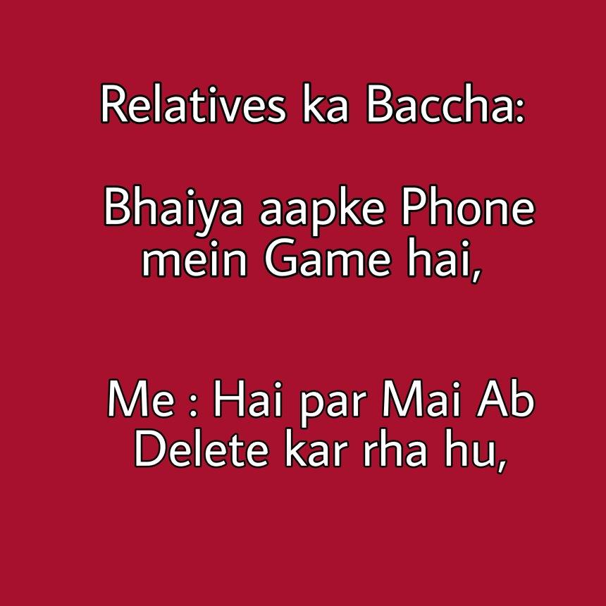Desi family jokes
