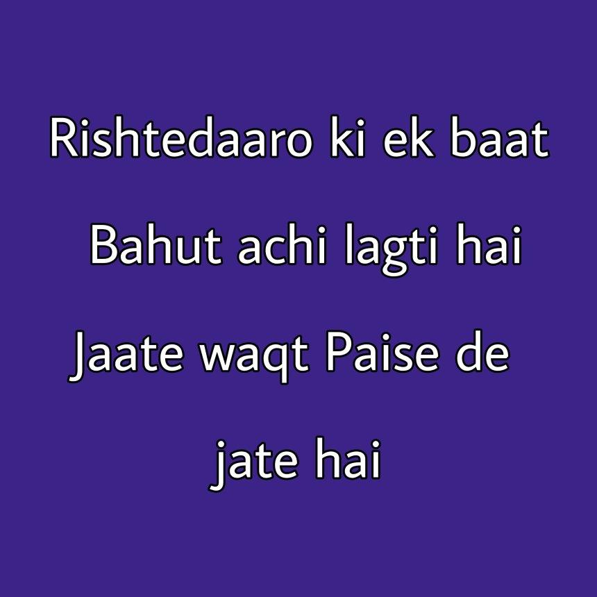 Relative memes in Hindi