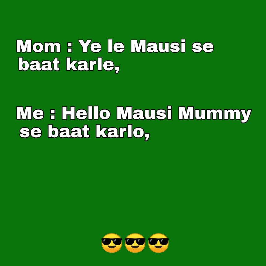Desi family jokes in Hindi