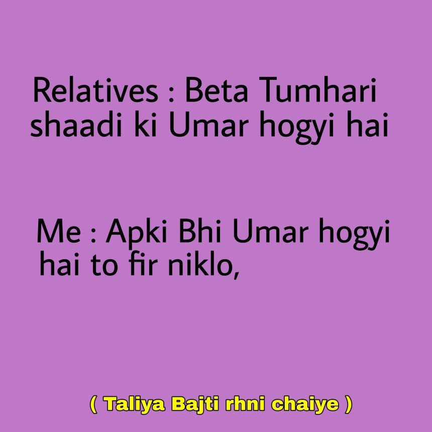 Relatives Shaadi jokes