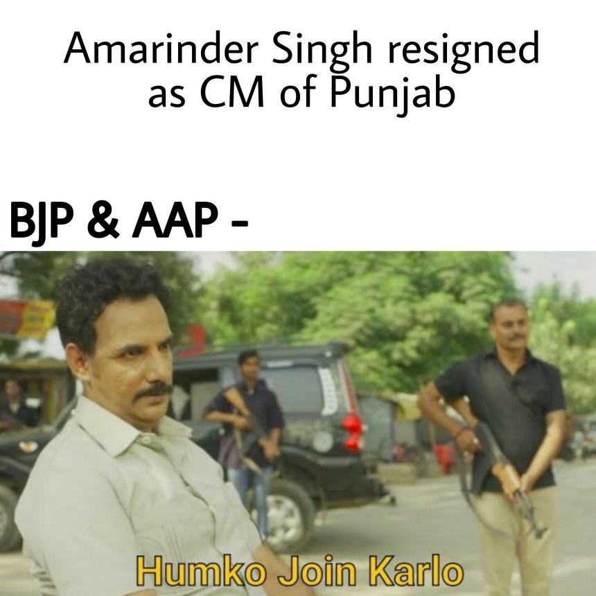 Punjab CM Captain Amrinder Singh memes