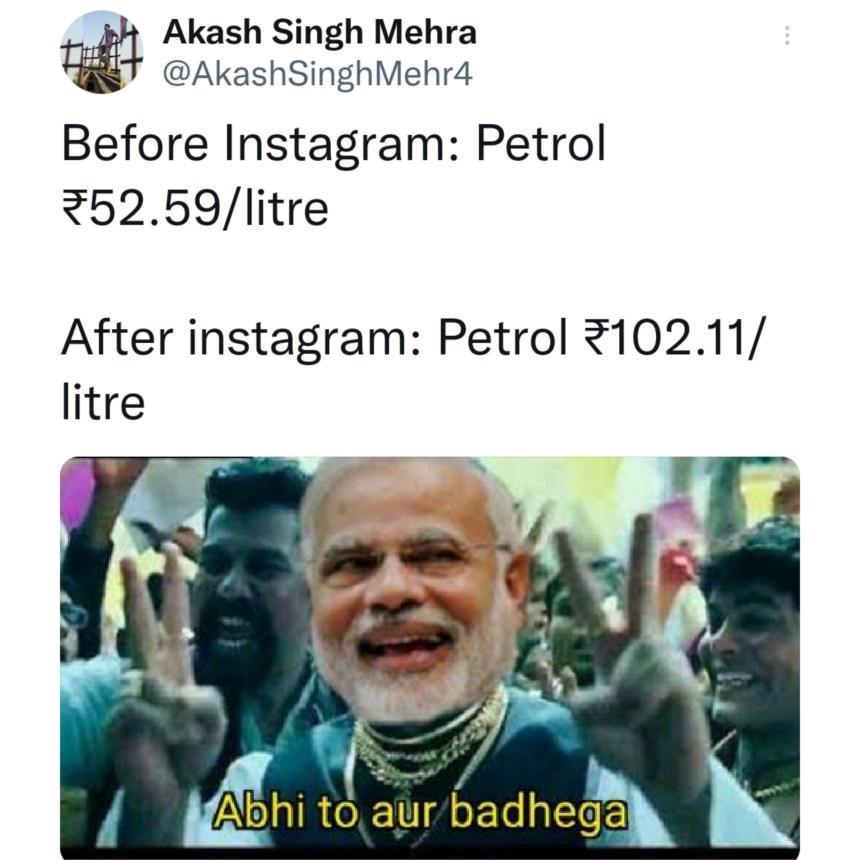 Petrol price meme
