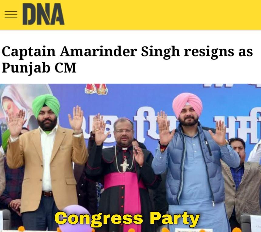 Punjab CM resign memes