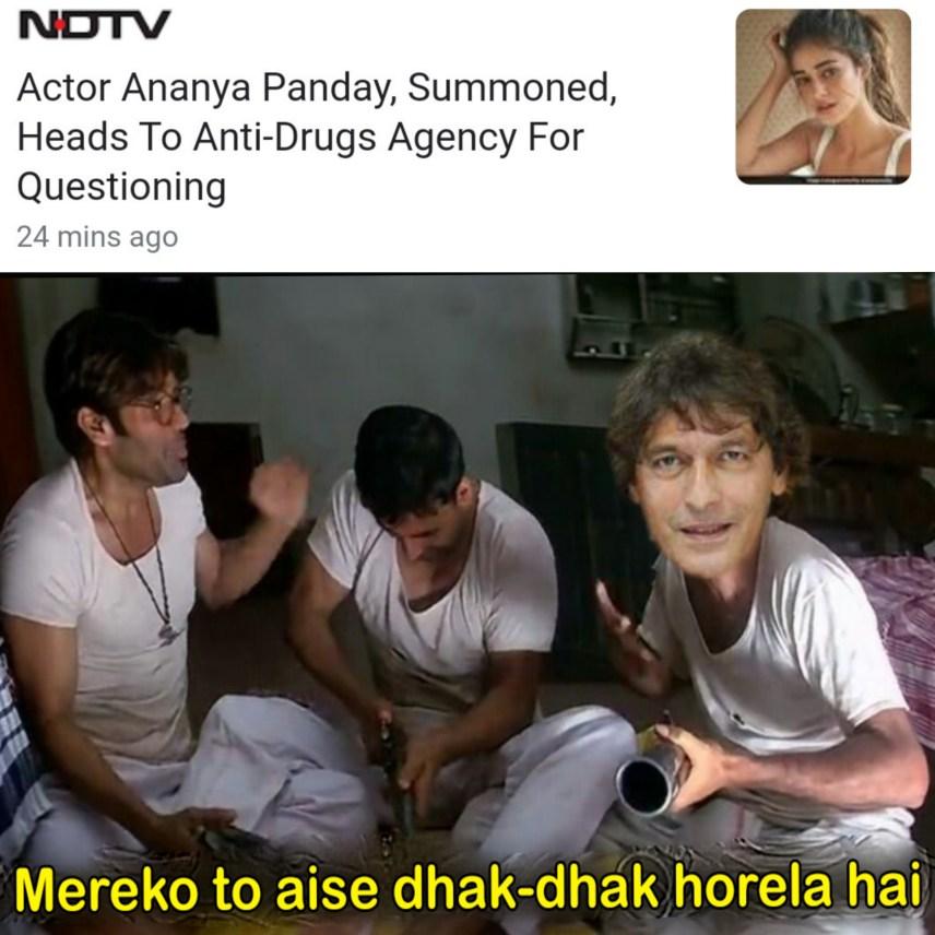 Chunky Pandey and Ananya Pandey memes