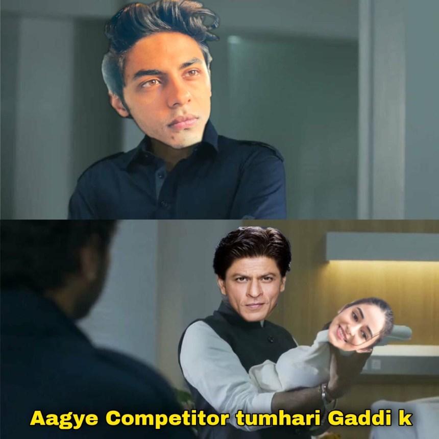 Aryan khan and Ananya Panday memes