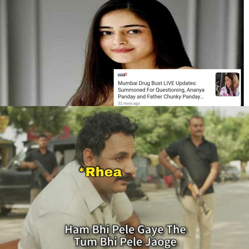 Funny Ananya Panday jokes