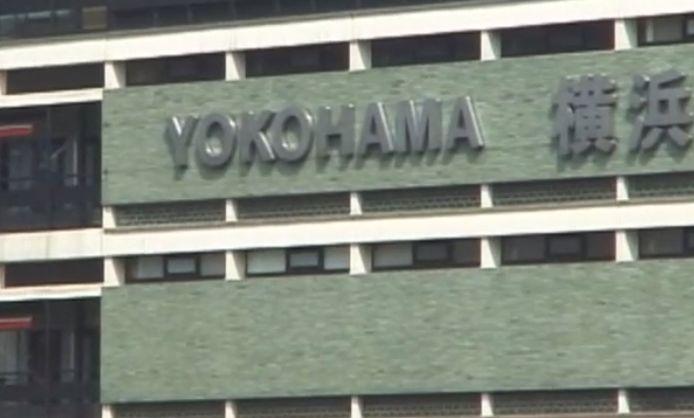 舞台は神奈川県横浜(YOKOHAMA)