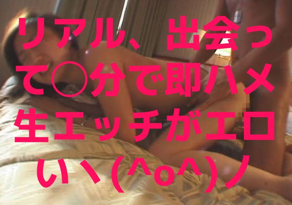 ナンパAV|石橋渉の素人生ドル25 No.217