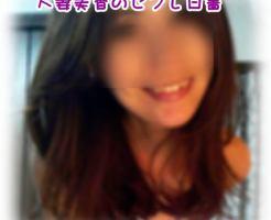 JK美香と凛子の生セックス覗きはとんでもなくエッチなことに!!