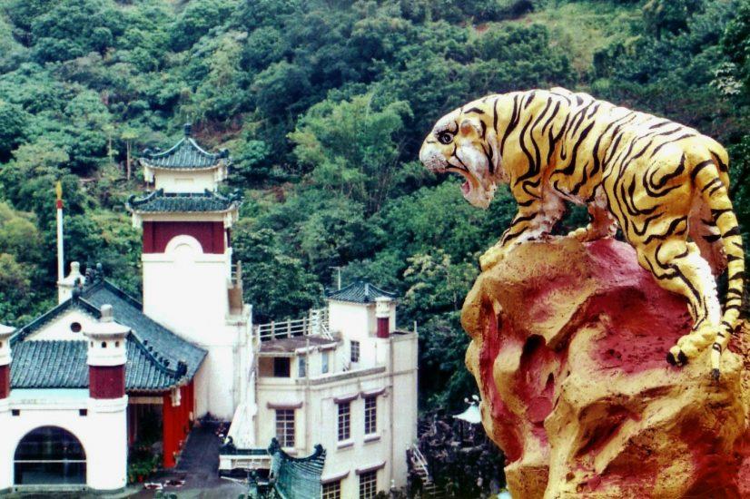 Tiger Balm Gardens Singapore