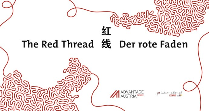 红线 (The Red Thread)