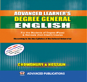 Degree General English