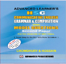 HSC Grammar & Composition With Model Question