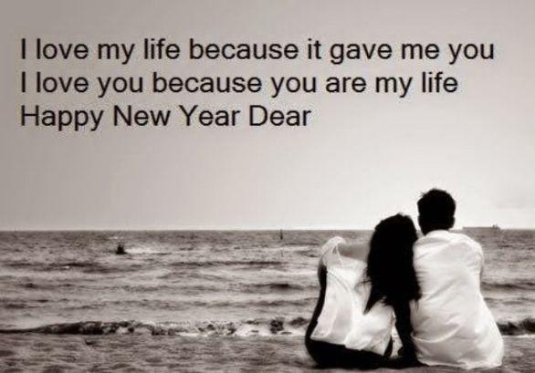 happy new year my dear husband