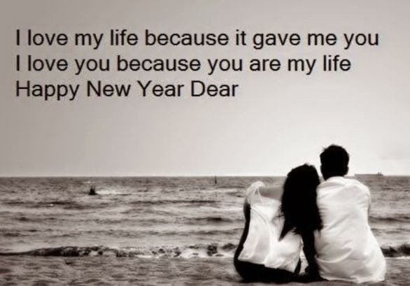 happy new year my dear husband