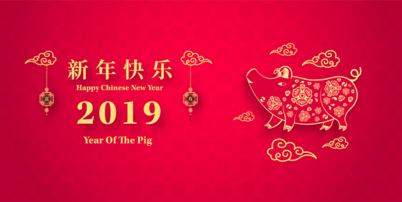 Chines Happy New Year images Wallpapers
