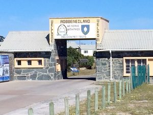 robben entrance