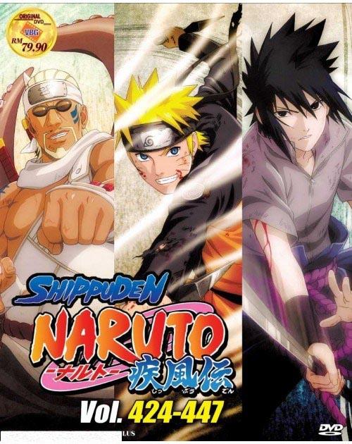 Naruto424t447VBG0229Box_-_A-500x630