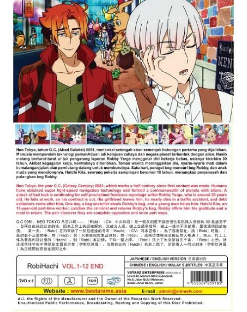 * ENG DUB * ROBIHACHI VOL.1-12 END DVD BACK